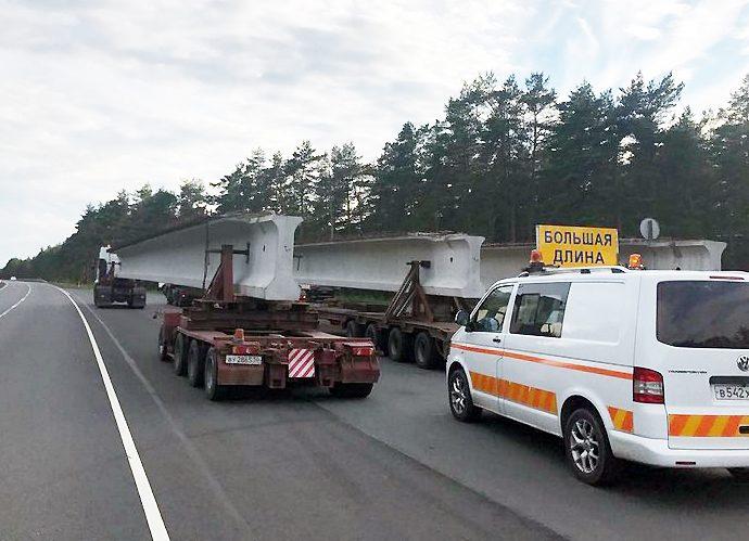 Перевозка железобетонных мостовых балок